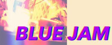 <small>【公演終了・ありがとうございました】</small><br>向井太一×THREE1989のツーマン「Blue jam」2020年 2月 4日(火)に開催決定!