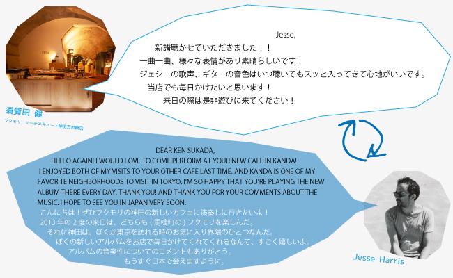 この画像には alt 属性が指定されておらず、ファイル名は Fukumori_com.png です