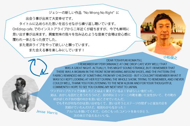 この画像には alt 属性が指定されておらず、ファイル名は komatsu_T.png です