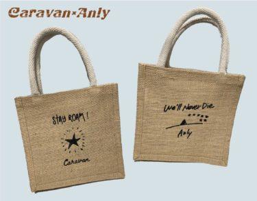 Caravan×Anly 手書きメッセージデザインジュートバック