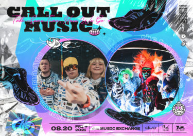 <small>【公演終了・ありがとうございました】</small><br>2021年8月20日(金)開催 Call Out Music -Take Some Time, Here We Go!-